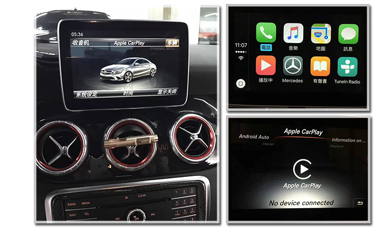 Benz CarPlay NTG4.5 NTG5.0